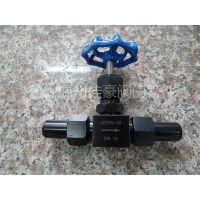 倾心打造J23W-16,DN15,J23H-160C碳钢针型阀,仪表活接针阀