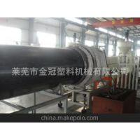 供应150超高分子聚乙烯尾矿管塑料挤出机生产线