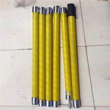 金淼电力生产销售 4节5米 35kv绝缘高压拉闸杆价格 高压拉杆规格