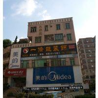 深圳市一条龙装饰设计工程有限公司
