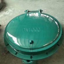 宇东水利YPM型DN1000铸铁拍门和DN1000玻璃钢拍门哪个质量好些