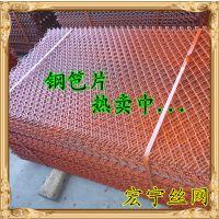 河南直销钢笆片 高层建筑用钢笆片 焊接牢固 价格低质量好
