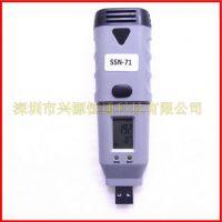 空气大气压温湿度记录仪SSN-71
