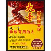 西安贺卡设计 西安宣传单页设计 西安书籍封面设计
