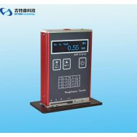 TR100TR200粗糙度仪光洁度测量便携式表面粗糙度仪手持式粗糙度仪