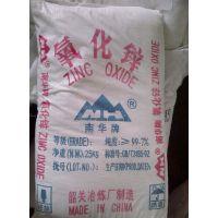 间接法低铅环保型氧化锌99.7%珠海,中山,潮州,东莞供应商