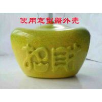 农场水果定型器塑料外壳加工 水果卖场定型水果外壳加工