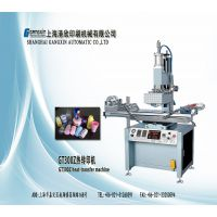 热转印机 GT300Z 上海港欣热转印