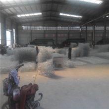 加筋格宾网 格宾笼网 包塑石笼网