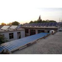 安徽家用太阳能光伏发电 电池板价格 太阳能发电原理 光伏并网发电 光伏屋顶
