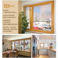 缅甸柚木铝包木门窗丨柚木窗户厂家丨北京天盛阳门窗柚木窗户
