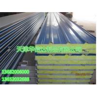 天津华信达厂家生产彩钢板 岩棉及其制品阻燃 复合板 用于钢结构厂房及房屋建设