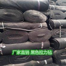 山东章丘厂家直销健身器材包裹包装防磕碰无纺布
