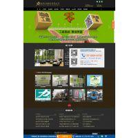 珠海做一个电子商务交易网站费用,邹氏网络建站公司