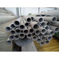 宝钢不锈钢310S冷轧管 2520不锈钢精密管