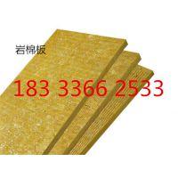 凯门岩棉板 樱花岩棉板 河北专业保温材料生产企业 质量保证