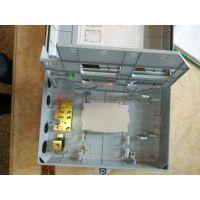 厂家直销 1分32光分路器箱 光分路器