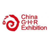 2017第19届山东国际供热供暖通风及空调技术与设备展览会