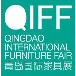 2017第14届青岛国际家具及木工机械展览会