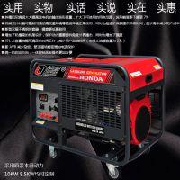 本田新款汽油发电机SH11500