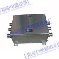 上海防爆接线箱分线箱,防爆接线箱,上海量巨