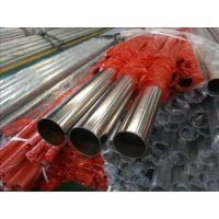 珠海304不锈钢直缝焊管厂家批发