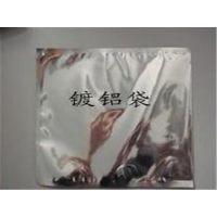 廊坊牛杂汤镀铝袋、山东清雅塑料包装(图)、牛杂汤镀铝袋零售价
