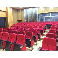礼堂椅厂家直销福建龙岩长汀/连城电影院剧院连排座椅 多媒体阶梯教室布艺座椅