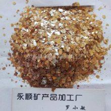 石家庄天然岩片厂家,永顺天然岩片价格 一吨起发货 13832111494