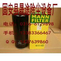 供应替换曼牌W11102机油滤芯Deutz 1173765