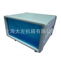 03A-7 98X205X180mm仪表仪器机箱 塑料机箱 铝合金机箱 工控机箱