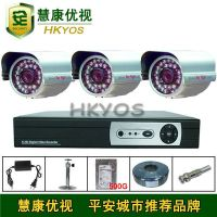 50米摄像头套餐 录像机套装 3路监控 D1高清 手机监控 500G硬盘