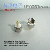 RF射频同轴连接器 SMA-J1.5 公头母针