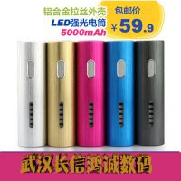 迷你便携数码产品移动电源手机通用型充电宝器902/5000毫安电池