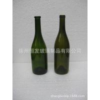 批发葡萄酒瓶墨绿色红酒瓶子大肚勃艮第葡萄酒玻璃瓶干红波尔多瓶
