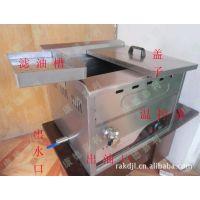 新款小型油水混合/油水分离油炸锅,电炸锅