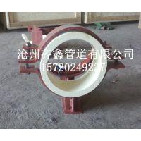 Z11.426S热压弯管托座,HG/T21629-1999化工部标准生产