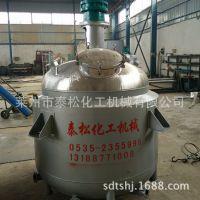 优惠供应 山东50-5000L电加热反应釜 高温反应锅价格表 高效耐用