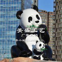 熊猫雕塑 动物熊猫雕塑 仿真动物熊猫雕塑 大型玻璃钢仿真工艺品