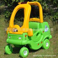 小虫车,儿童玩具,幼儿园玩具.玩具.游乐园玩具、塑料小车