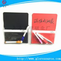 厂家专业生产各种创意磁性文件袋 磁性笔袋 磁性收纳袋