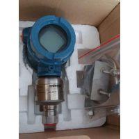 进口罗斯蒙特变送器 3051S型高精度压力变送器 现货