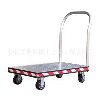 平板车 手推车 折叠 拉货 推货车 多功能静音搬运小拖车钢板