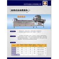 供应北京市益友公用设备公司 连续式煮面机 大型食品加工设备