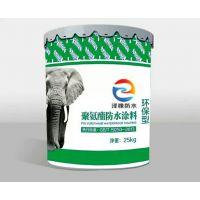 供应951水性聚氨酯防水涂料