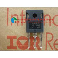 代理批发IRGP4063DPBF IR原装正品600IGBT单管