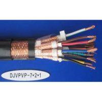 小猫2*0.75阻燃计算机电缆规格报价