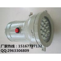 led防爆视孔灯3w、5w