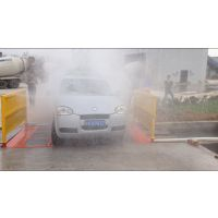 泰州靖江 沃科 工地洗车机 5M*3.7M 价格优惠13776697604