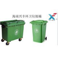 海南双创大垃圾车,海口双创660L垃圾桶,海南路边垃圾桶生产批发